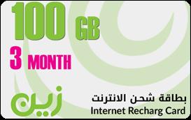 زين - بطاقة بيانات 100جيجا لمدة 3 أشهر | متجر بدر للتسوق-shop bader