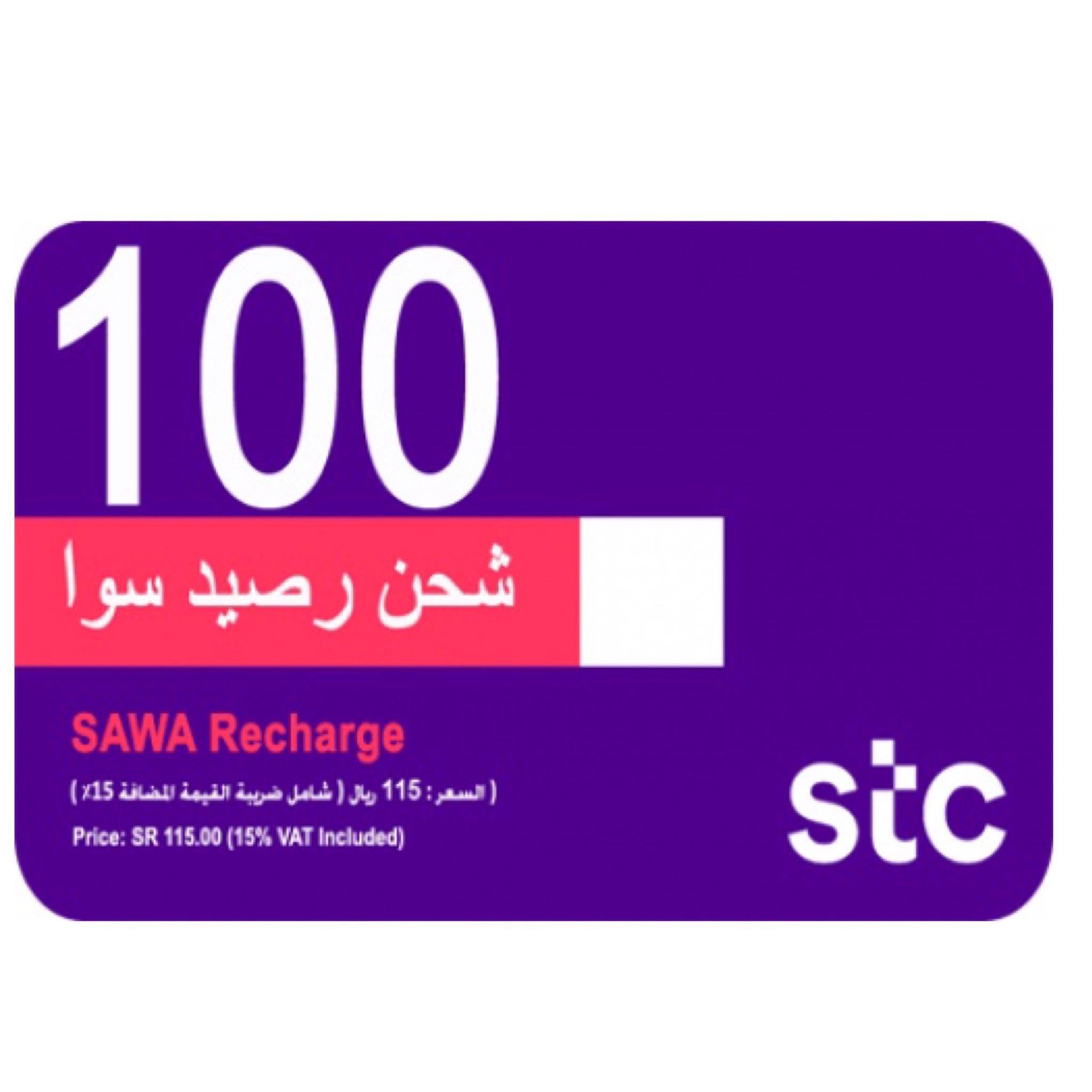 بطاقة شحن سوا اسعار شاملة الضريبة