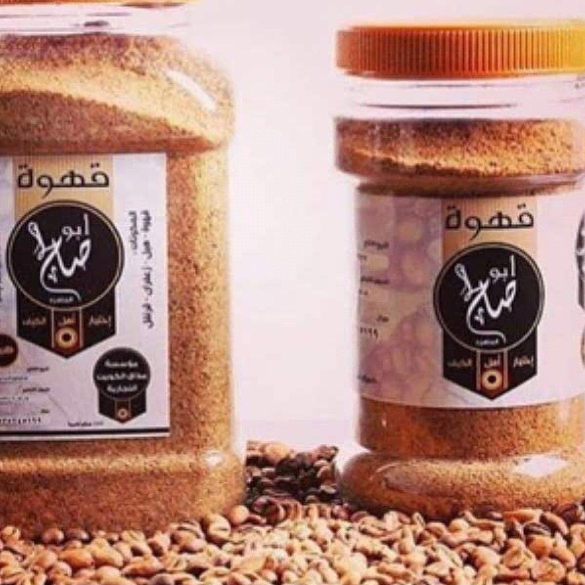 قهوة ابو صالح عطاره الامراء للعسل والعود