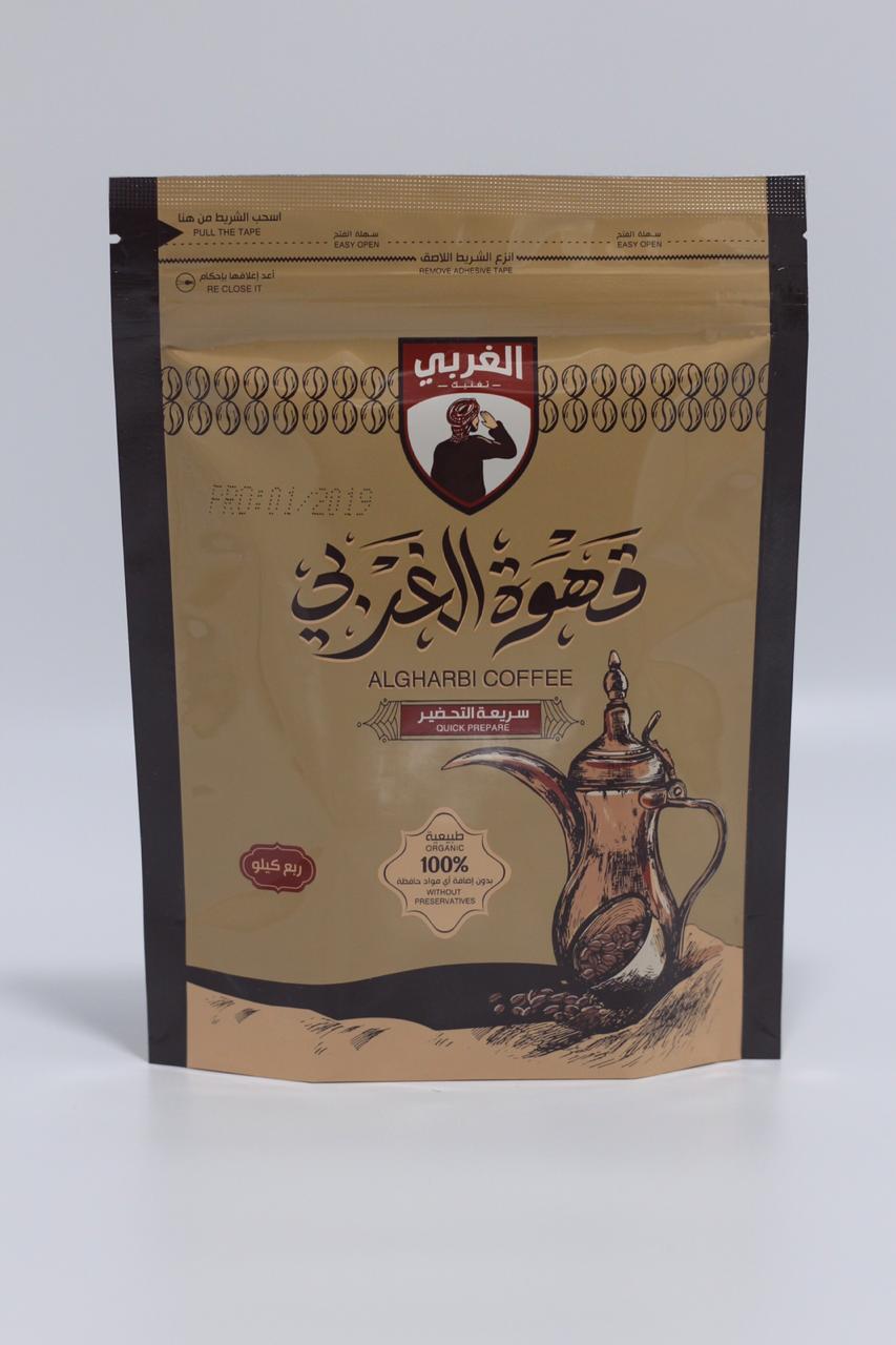 قهوة الغربي