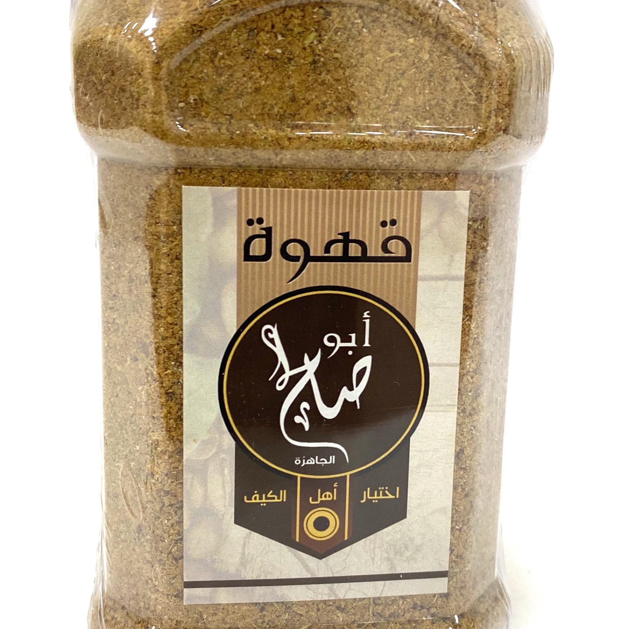 قهوة ابو صالح ٩٥٠ جرام سواعد اسرتي