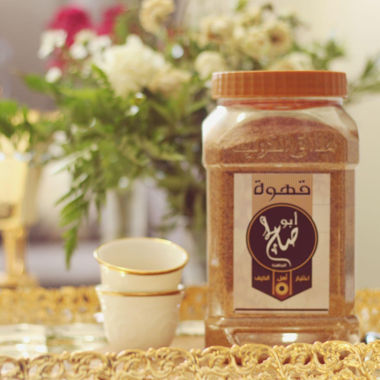 قهوة أبو صالح بيت السنعات للحلويات