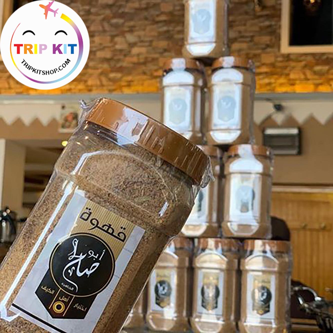 قهوة ابو صالح 400 جرام Trip Kit Shop