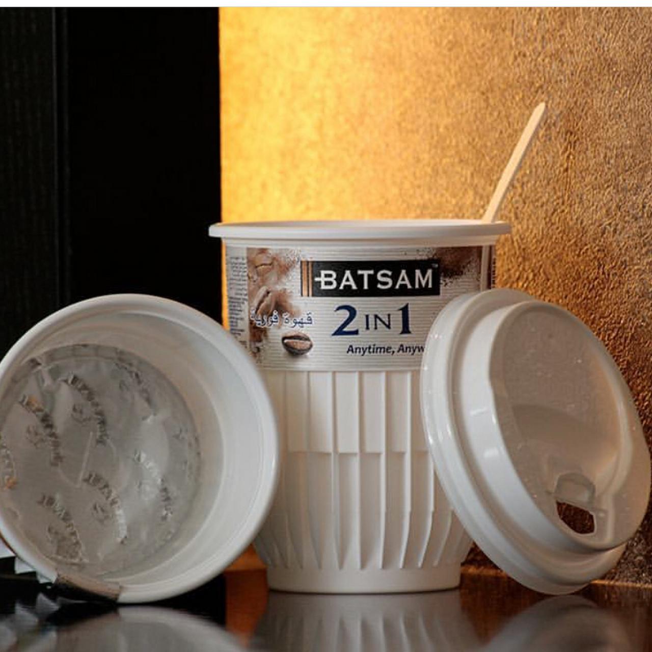 Batsam قهوه فوريه مع مبيض
