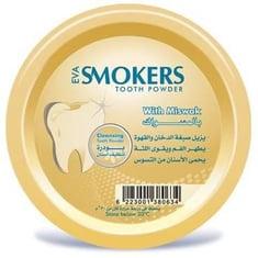 إيفا سموكرز بودرة للأسنان بالمسواك / 40 جرام