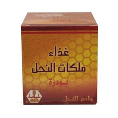 وادي النحل غذاء ملكات النحل بودرة 15 جم