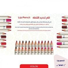 قلم تحديد شفاه خشبي لوك