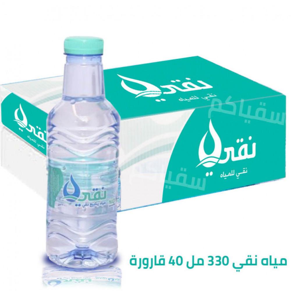 مياه نقي By Hamdi Alotaibi 10
