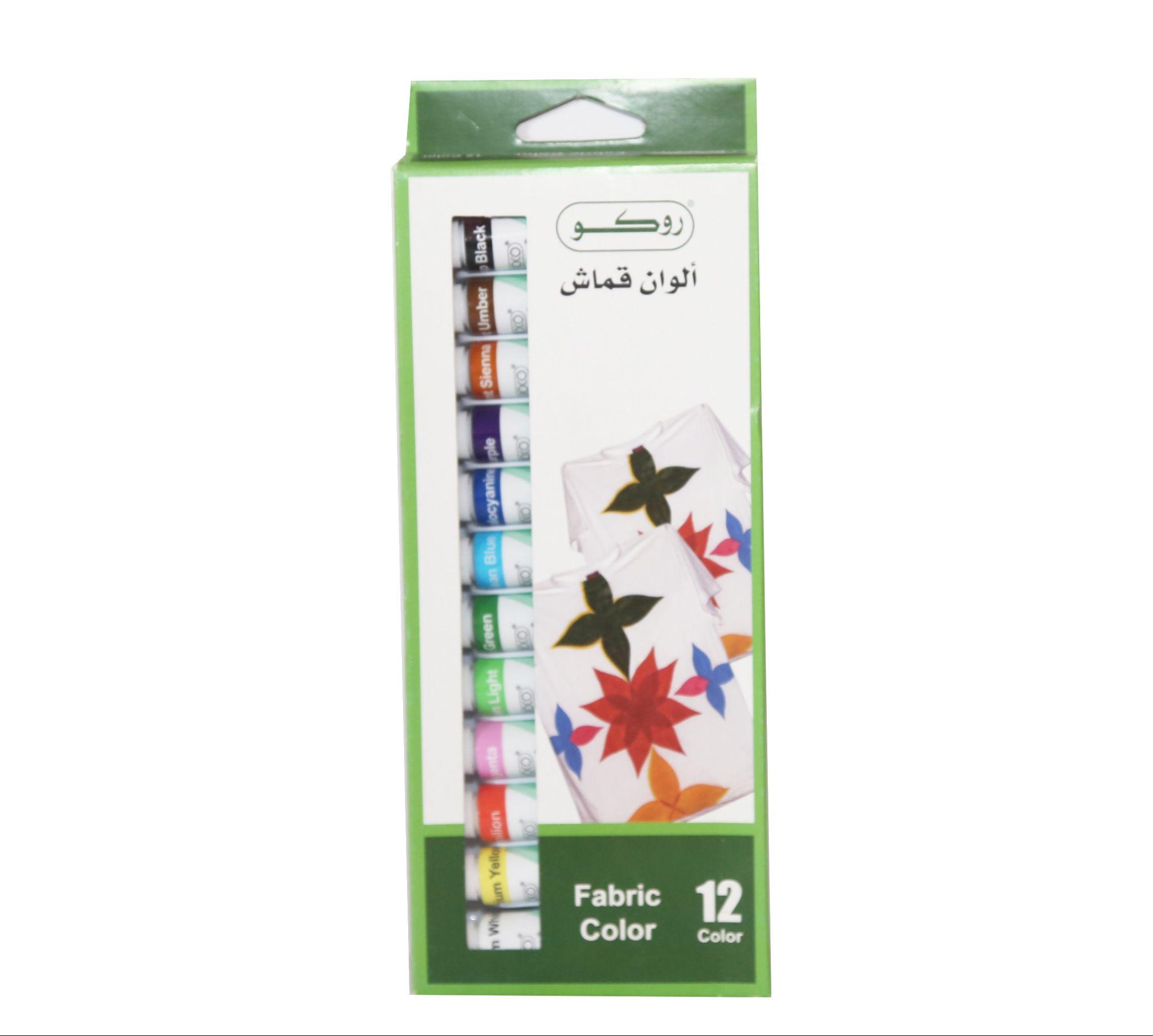 الوان قماش from media.zid.store