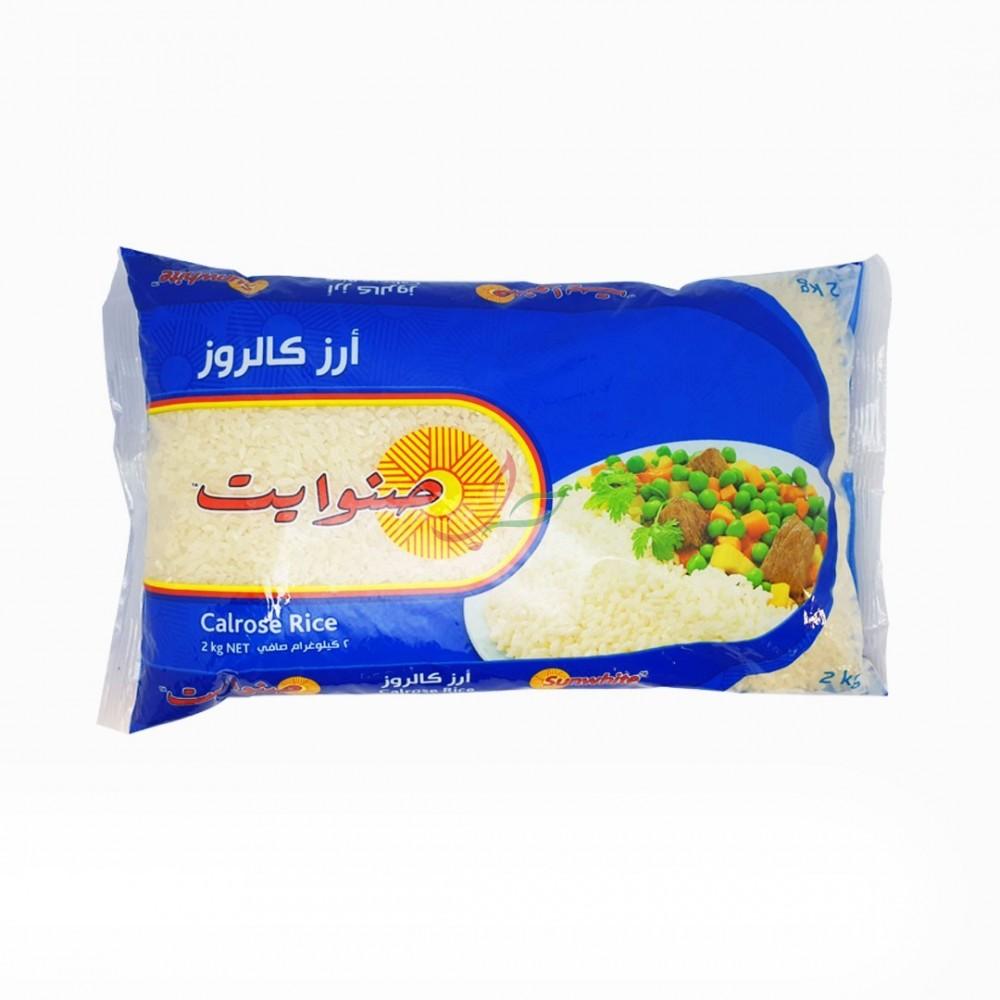 مثلي الجنس بقايا الطعام خيال كيلو الرز المصري كم كوب Dsvdedommel Com