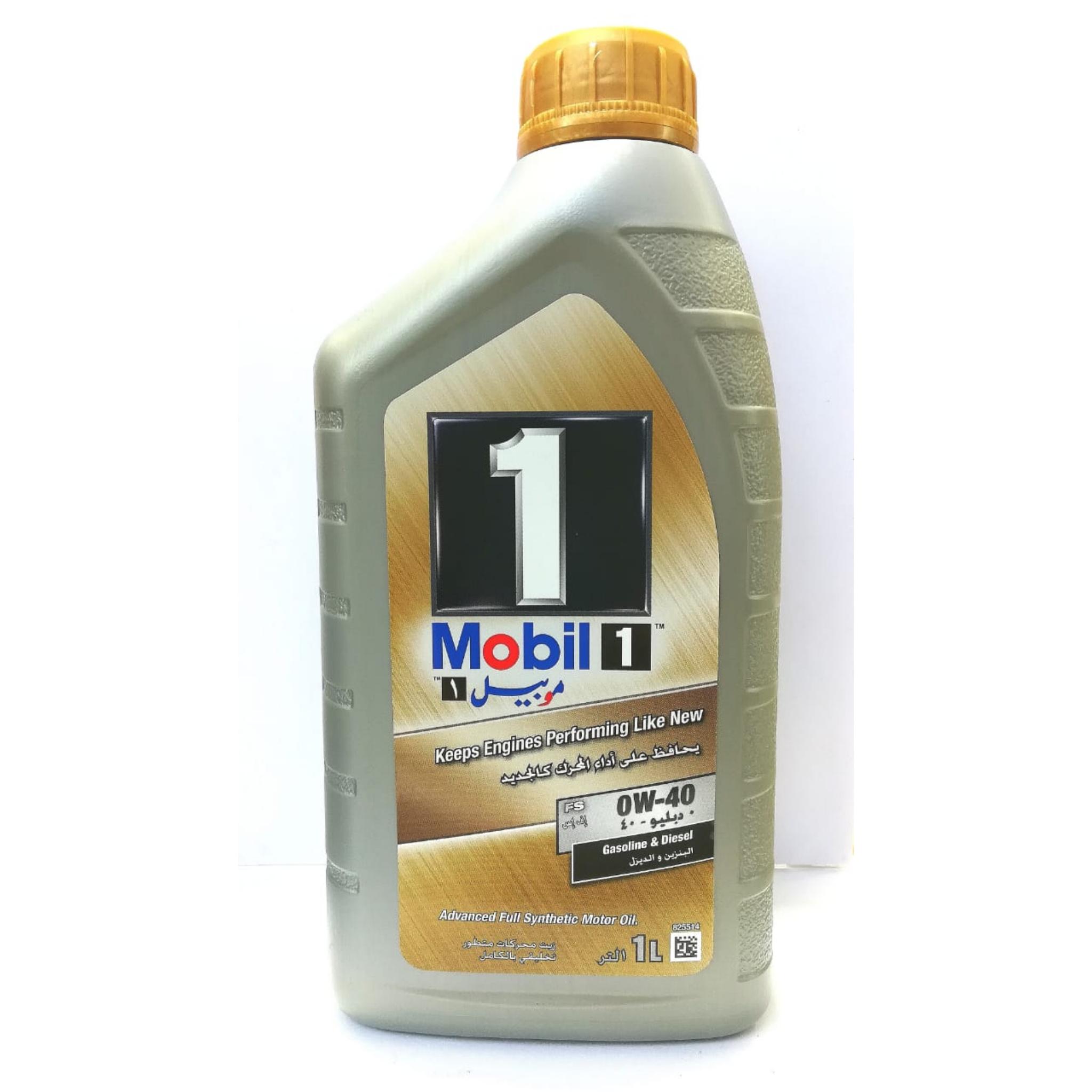Mobil 1 Engine Oil 0w40 1ltr متجر المحركات