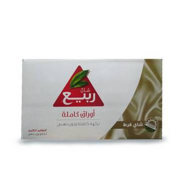 شاي ربيع 1100 جرام