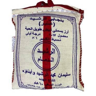 ارز الرشيد بنجابي عنبر 10كيلو