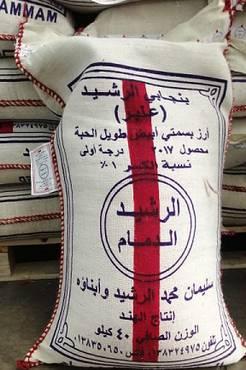 ارز الرشيد بنجابي عنبر 40كيلو