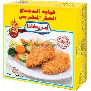دجاج فيليه زينجز حار مقرمش امريكانا 420 جم
